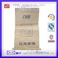 Farinha de embalagem saco de papel, seguro raçãoparaanimais papelrevestido pacote, tecido pp saco de plástico composto para silagem