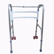Haozheng Half-Stainless Steel elderly Walker with wheels