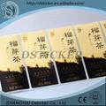 Arte papel/pp/custom China wholesale 2015 etiqueta del alimento, alimento de animal doméstico de etiqueta privada