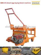 Low price QM4-45 small mobile diesel egg laying block machine,small brick making equipment