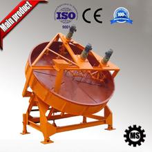 Mobile 1.5-2.5t/h organic fertilizer thrown round machine price