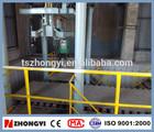 Model DBJS-2B 1000-2000 kg ton bag automatic weighting system sugar packing machine