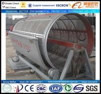 Aquaculture drum filter