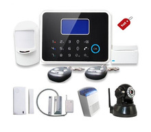 General electric alarm system, 433mhz wireless intelligent smart anti theft home security systems