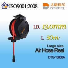 13.0mm 30m large size air hose reel air intake hose