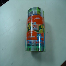 Metalized plastic film for snack food packaging