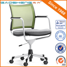 GS-1771 Mesh Office Swivel Chair foot Armrest