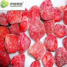 2014 Crops Frozen Strawberries/A13/Sweet charlies/Honey