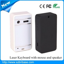 Lowest price high quality wireless bluetooth infrared laser virtual keyboard for Iphone Ipad Samsung....