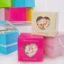 Cupcake Packaging & Printing Box, Cupcake Packaging Paper Box, Cupcake Printing Paper Box