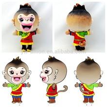 2015 2015 New year Plush monkey toys / stuffed monkey names / New Year mascot soft monkey