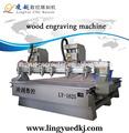 ผลิตภัณฑ์ใหม่ly1625ไม้แกะสลักเครื่องมือไฟฟ้า