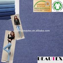 4.5 ounce-5oz cotton lycra/spandex denim fabric for summer jeans