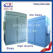 professional industrial food dehydrator machine/fruit drying machine/fish industrial dehydrator machine