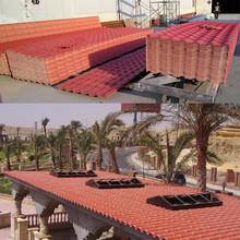 light weight resin pvc roof tile for house