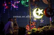 Ramadan Star and Moon with light for Ramadan decoration