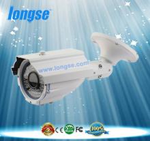 Longse Home Security Surveillance 700 / 800 /900/ 1200 TVL CCTV Camera In dubai