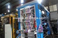 belt control helical gear 8 color flexo printing machine/8 color flexographic printing machine