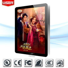 Newest most popular android 3g digital signage media player
