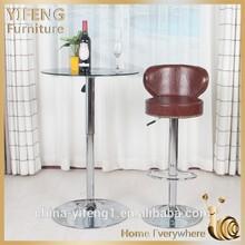 Retro style PU bar stool
