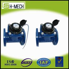 China wholesale large diameter woltman flow meter