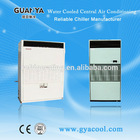 China water cooled central air conditioner