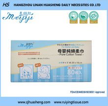 CE FDA MSDS approved 100% Cotton Extractable Facial Dry Towel HS1251