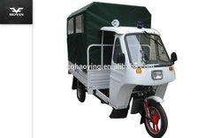175cc three wheel motorcycle hot sale (Item No:HY175ZK-4)