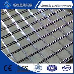china alibaba cheap galvanized welded rabbit cage