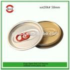 206#SOT plastic energy drink bottle cap