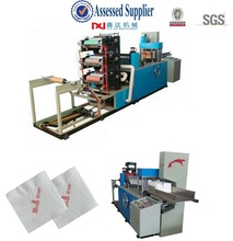 Serviette paper machine/ Automatic napkin tissue paper machine folding, color printing & embossing