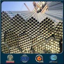 CS Hot dipped galvanized steel pipe/Water Tube/iron pipe
