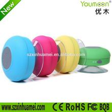 Low price fm shower speaker with mic, original design bluetooth speaker for shower with fm radio