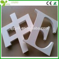 2015 High Quality Kids 3D Letter