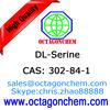 Amino Acid-DL-Serine, High quality 302-84-1 DL-Serine