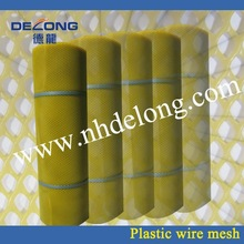 Best-selling extruded plastic poultry nets(manufacturer)