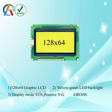 12864 graphic lcd module for health and medical machine