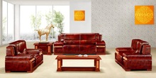Popular wood office sofa/genuine leather sofa S928