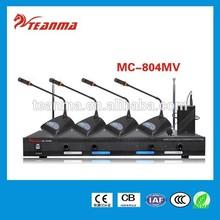 Teanma MC-804MV low-voltage VHF gooseneck conference microphone