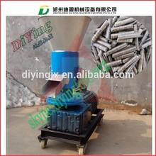 SKJ portable wood pellet plant/wood pellet plant for sale/mobile pellet plant