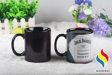 Ceramic Material and Magic Mugs Coffee Mug Free Sample