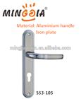 iron plate aluminium alloy main door handle