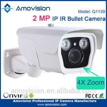 2015 HOT !!Q1139 H.264 waterproof Onvif 1080P bullet free logitech webcam driver