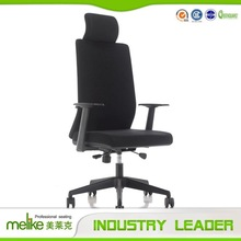 Good Quality New Pattern Preferential Price Clear Acrylic Swivel Chair