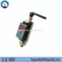 2015 new type intelligent pressure switch QYK300