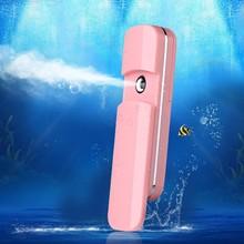 2015 Nano Handy Face Mist Spray Mister No Cream All Skin Types Unisex