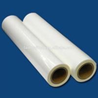 printed bopp film rolls