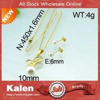 natural beautiful pearl gold jewelry set cultured pearl set