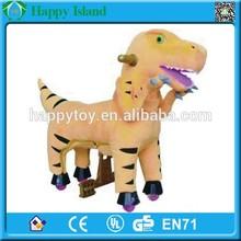 HI CE plush kid riding horse toy,animal kiddie rides,ride on horse