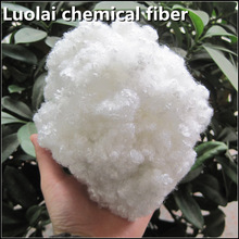 Pet bottles for whtie chemical non siliconised fiber 15dx64mm